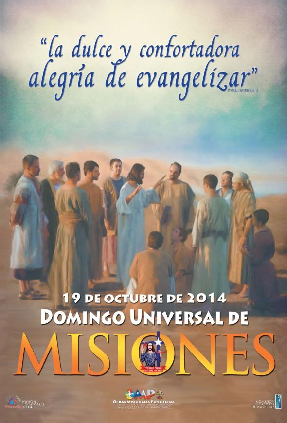 Afiche Misiones